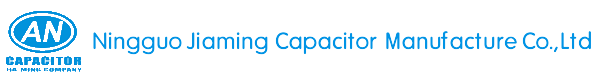 Ningguo Jiaming Capacitor Manufacture Co.,Ltd